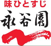 株式会社永谷園