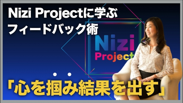 Nizji Project